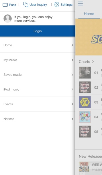 TUTORIAL] HOW TO CREATE AN ACCOUNT AND STREAM ON SORIBADA (iOS